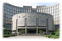 Peoples Bank of China PBOC Central
