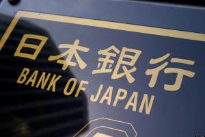 image Bank of Japan