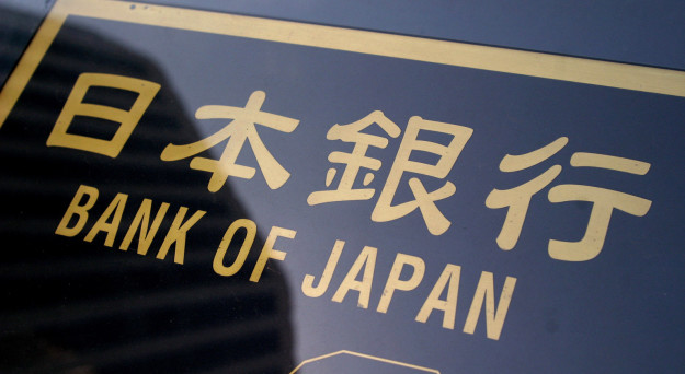 USD/JPY Rises as Bank of Japan Holds
