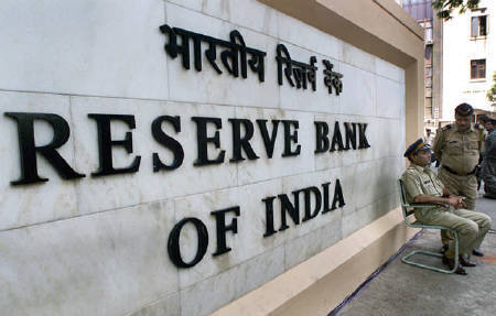 Not Accommodating, Reserve Bank of India Surprises