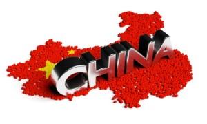 Image – CNY CNH JPY China Japan Yuan Renminbi Yen